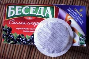 круглый пакетик с чаем