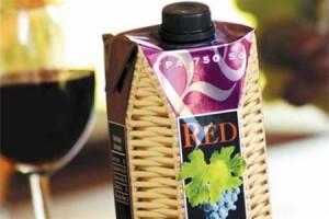 вино в коробках