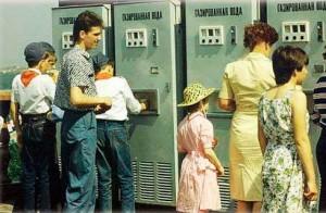 автоматы с лимонадом в СССР