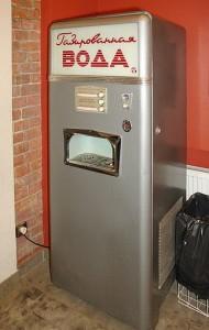автомат для продажи газировки